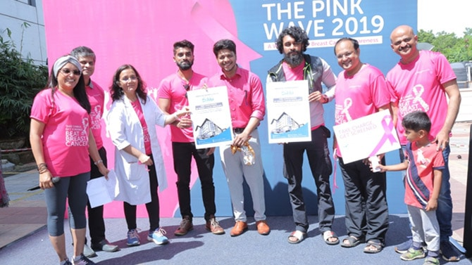 Events: The Pink Wave – Awareness of breast cancer | Image | BGS Gleneagles Global Hospitals, Bangalore
